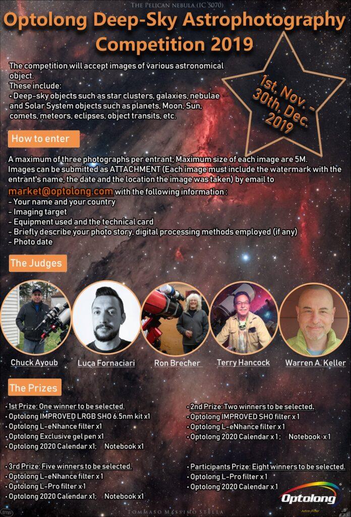 Concorso di astrofotografia deep sky Optolong